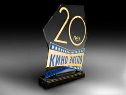 Награда Киноэкспо