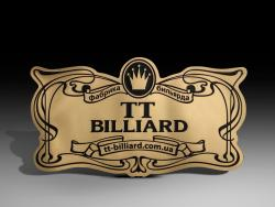 "Шильд ""TT BILLIARD"""