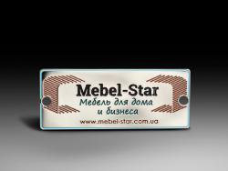 "Шильд ""Mebel-star"""