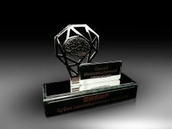 Награда Сибур (М02)