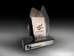 Награда Интеркоал (МСМ01)