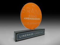 Награда LINERASE UKRAINE
