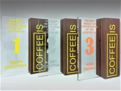 """Награда """"COFFEE IS"""""""