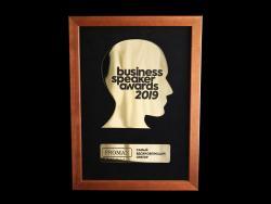 Диплом bussines speaker awards
