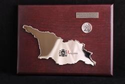 Подарочный диплом Сервис Грузии