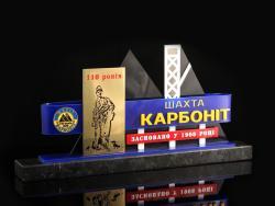 Награда Шахта Карбонит (П22)
