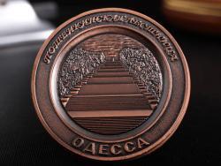 """Монета """"Одесса"""""""